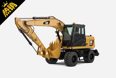 卡特轮式挖掘机