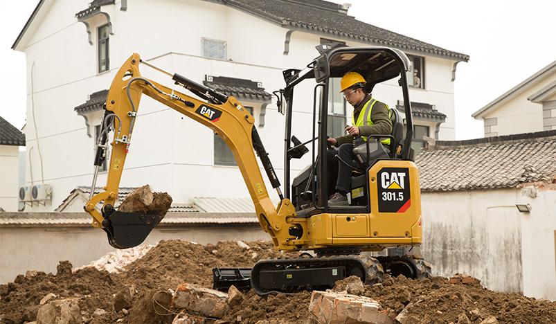 【卡特301.5】新一代卡特彼勒301.5微型挖掘机